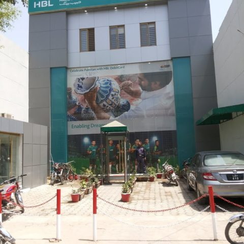 HABIB BANK LIMITED MULTAN