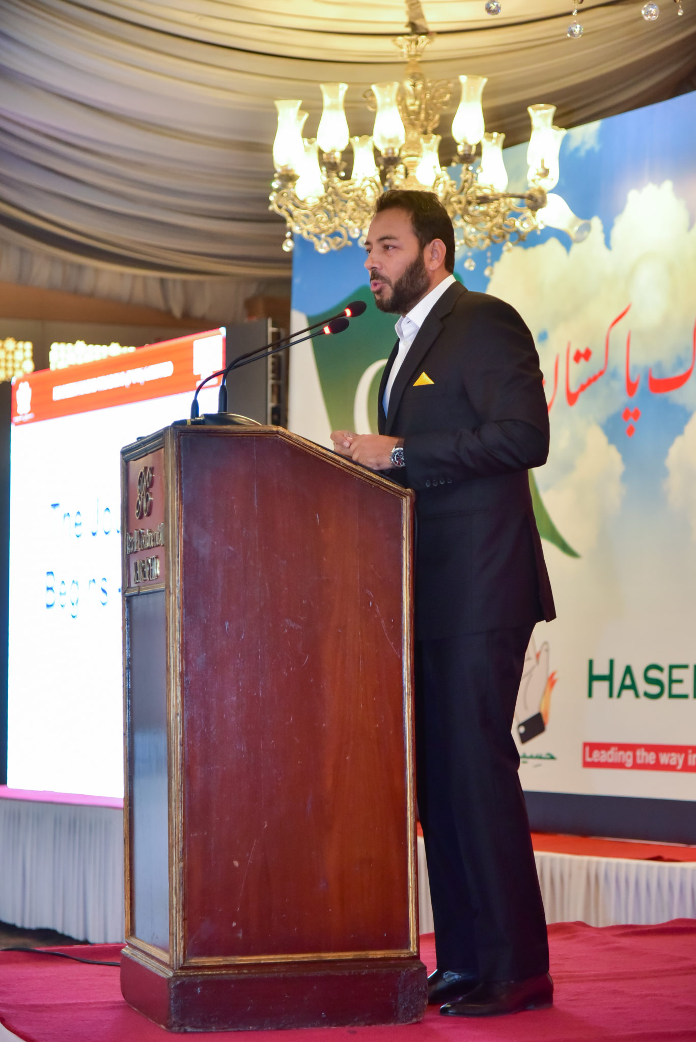 Mr Fawad Barry appointed as new CEO of Haseen Habib Trading (Pvt) Limited